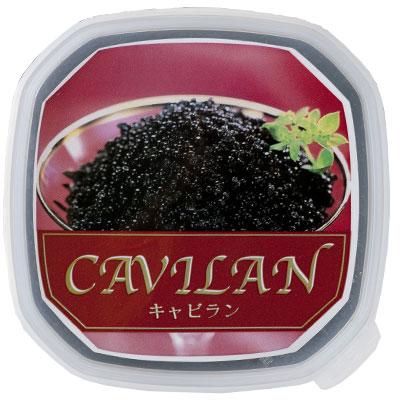 キャビラン